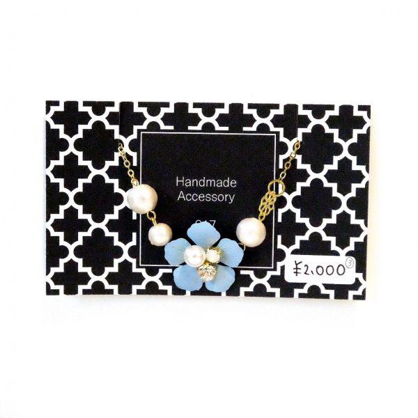 Bracelet ¥2000